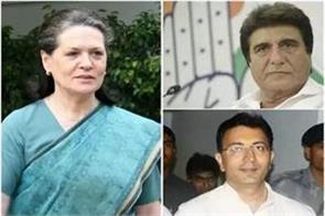 congress by passes raj babbar jitin for up vis elections