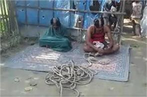 panchayat gave a shameful decree to the loving couple