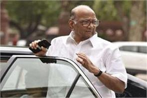 importance being given to his statement without reason sharad pawar