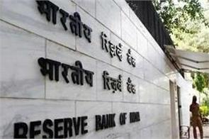 rbi postponed monetary policy committee meeting new dates will