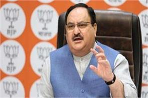 nadda said  farmers aware of double character of congress