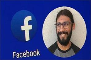 indian engineer resigned from facebook