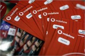 vodafone wins rs 20 000 crore retro tax case against the indian government