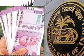 rbi changed rules loans up to 50 crores to start ups