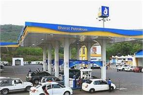 bpcl gave big gift to employees before privatization