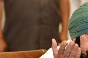 punjab cabinet to relax for universities to promote higher education