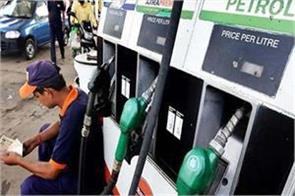 cess on petrol and diesel increased in this state