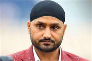 harbhajan gets angry after suryakumar does not get chance for aus tour