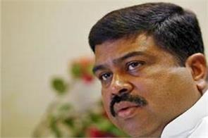 oil india lost rs 148 crore due to plantation fire pradhan