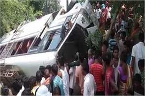 bus filled with passengers in nalanda uncontrolled overturned