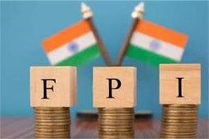 fpis were net sellers in september withdrawing rs 2 038 crore