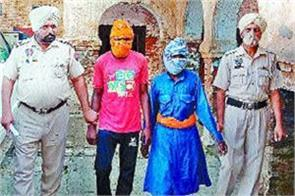2 people arrested for hoisting khalistani flag on 15 august