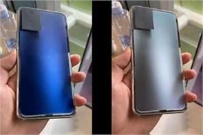 new-color-changing-smartphone-tech