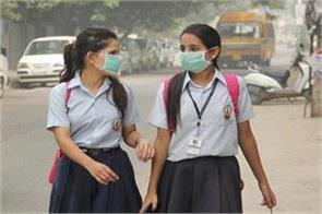 all schools will remain closed till 5th october in delhi