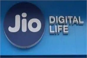 jio added 4 5 million subscribers in june loss of airtel and vodafone idea
