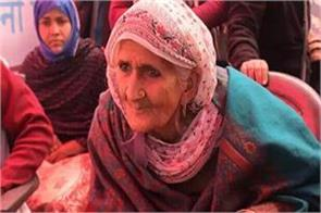 shaheen bagh became the face of dharna bilkis grandmother blessed pm modi