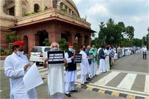 political struggle over the agitation over agriculture bill