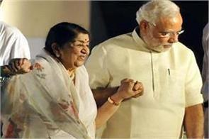 pm modi said this while congratulating lata mangeshkar on his 91st birthday