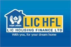lic housing plans to raise rs 50 500 crore