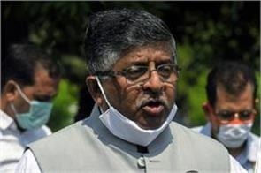 ravi shankar said  apologize mp apologizes for his conduct