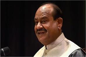 om birla said historic monsoon session amid corona crisis