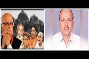 babri demolition judge acquits all 32 accused retired