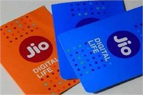 jio launches mobile services on 22 international flights