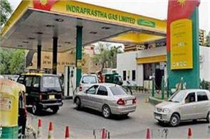 11th round auction cng png distribution license cities soon pradhan