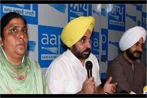 bhagwant mann spoke on captain and badal