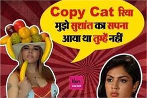 rakhi sawant shared video on rhea and mahesh bhatt