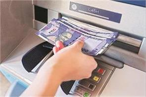 cash can be withdrawn from atm through mobile app this bank started