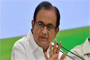 chidambaram asks the government can a woman run a house for 500 rupees