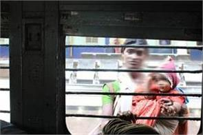 now begging in the train and smoking cigarettes is not a crime