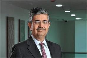 banks ready to lend for new vehicles uday kotak