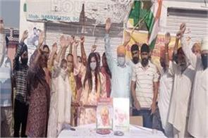 tribute paid to bhagat singh in samba