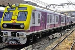 relief for mumbai people 500 local trains will run from this day