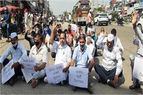 protest of congress againts farmers law