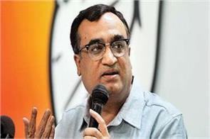 ajay maken reached supreme court to rehabilitate slums