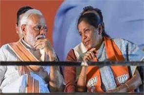 modi government can make big announcement for self reliant india