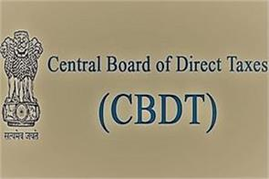 income tax department share information scheduled commercial banks cbdt