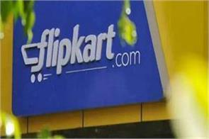 flipkart wholesale offer to connect local manufacturers with retail shoppers