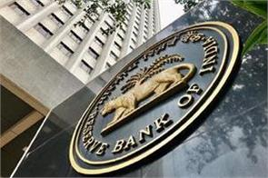rbi will not change interest rates in expert s opinion monetary review