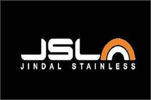 jindal stainless reported a net loss of rs 86 5 crore in the first quarter
