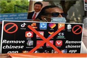 the government blocked 224 mobile apps 3 635 websites
