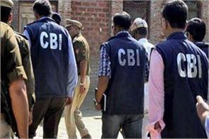 cbi registers case against additional dcp of delhi police
