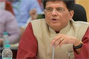 imports have started showing positive trend along with exports goyal