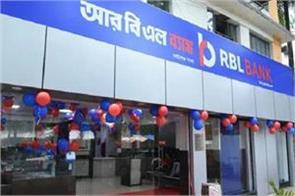 rbl bank gift customers can withdraw money from atm without card