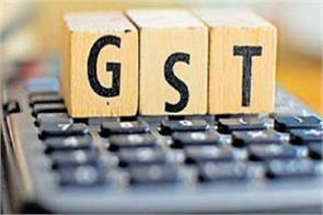 return will now be easy pre filled gst return form will be available soon