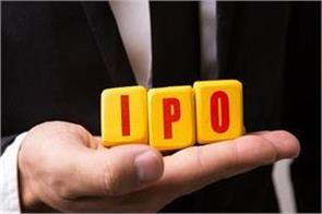 route mobile ipo worth rs 600 crore fixed will open on september 9