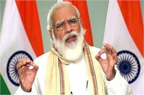 pm modi s target on opposition said supporting middlemen who oppose